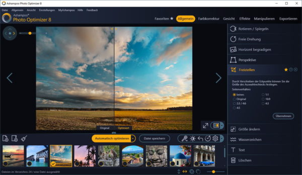 Ashampoo Photo Optimizer 8 Screen Basics